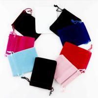 Custom jewelry gift drawstring velvet pouch 2