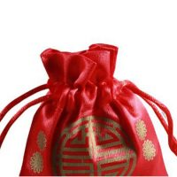 Red wedding candy stain packing bag 2