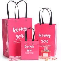 Glossy red packaging paper bag 1