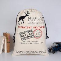 Cotton gift bag for Christmas 2