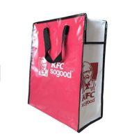 KFC PP Woven Zipper Bag 1